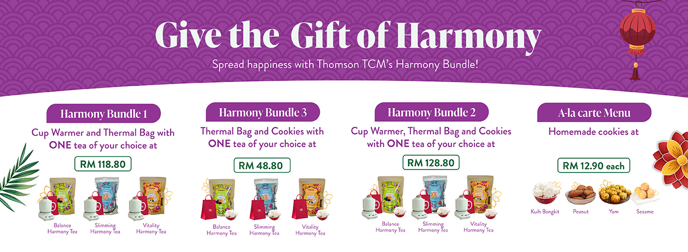 CNY 2021 Harmony Bundle
